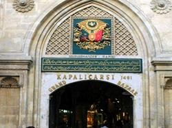 kapisi_gate
